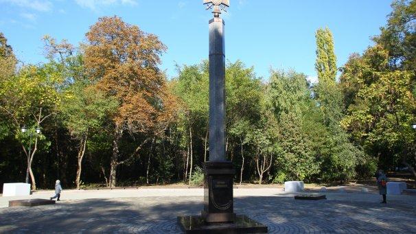 Сурков и Захарченко открыли в Ростове памятник боевикам «Л-ДНР»