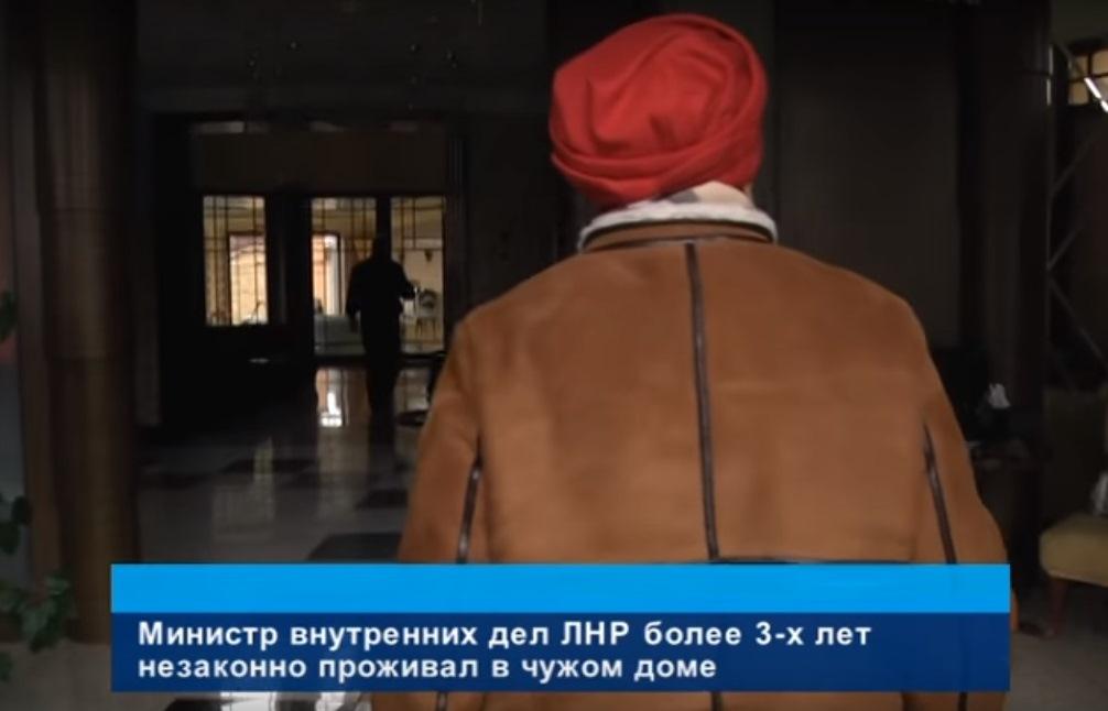 Глава «МВД ЛНР» вернул дом, «отжатый» у местной жительницы