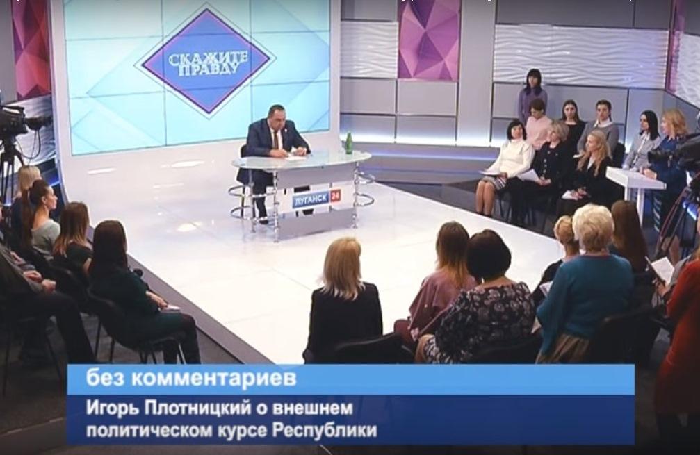 У Плотницкого своя версия будущего «ЛНР»: только в Россию