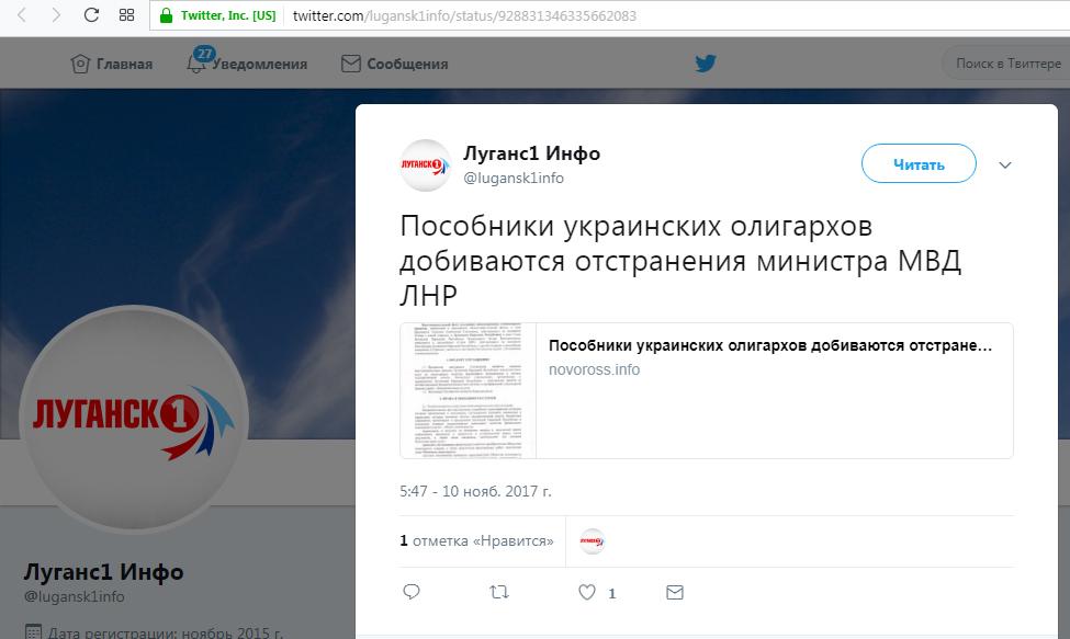 «Плотницкий сдал «ЛНР» Курченке»: Корнет наносит ответный удар?