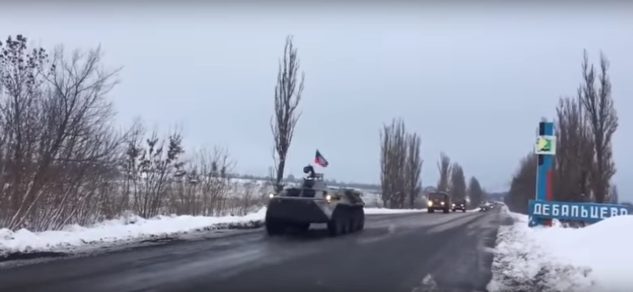 В сети опубликовано видео передвижения военной техники. Предположительно из Луганска