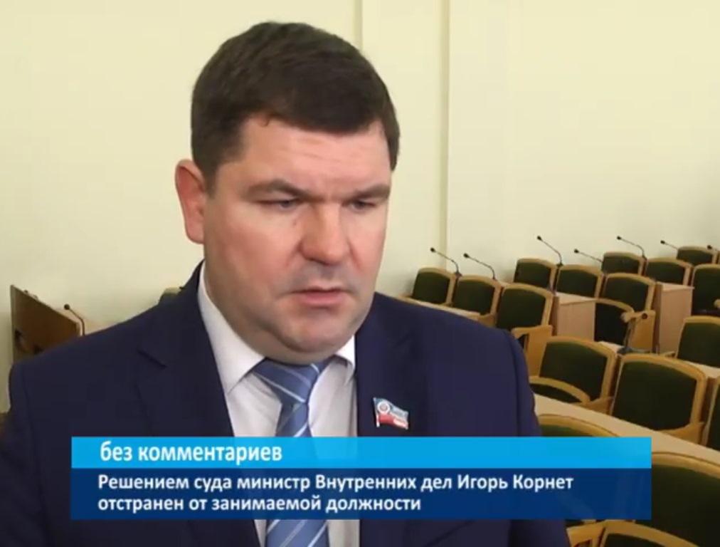 Суд отстранил «министра внутренних дел ЛНР» Игоря Корнета (ОБНОВЛЕНО)