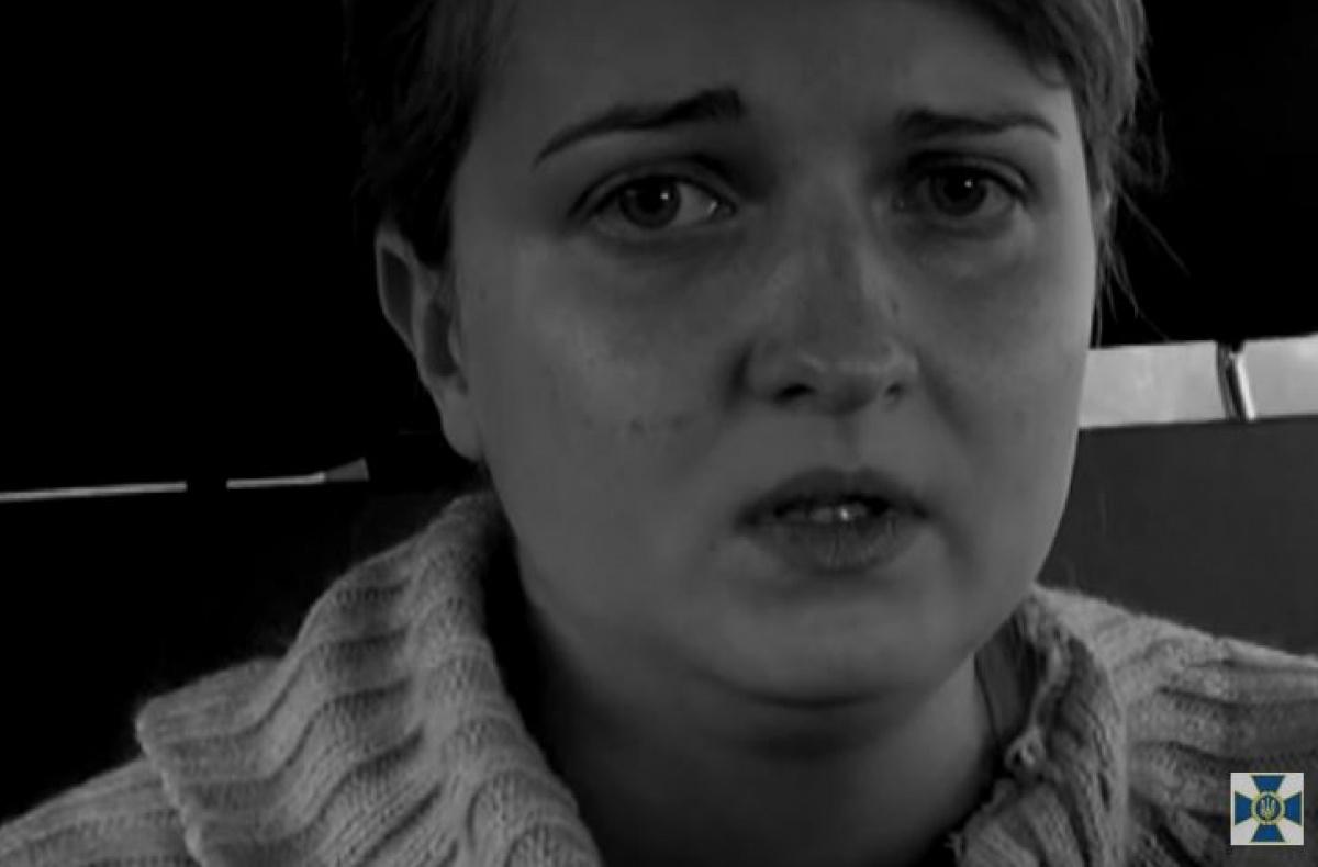 СБУ задержала сотрудницу «МГБ ДНР», причастную к подрыву автомобиля подполковника