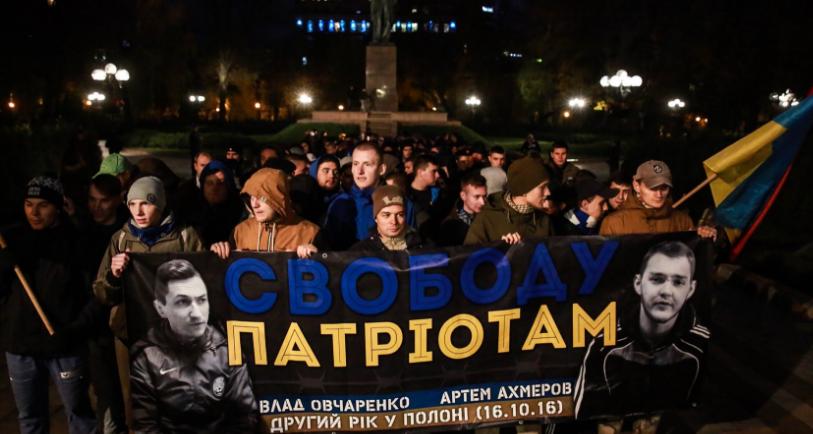 В Киеве состоялось шествие в поддержку пленных ультрас «Зари»