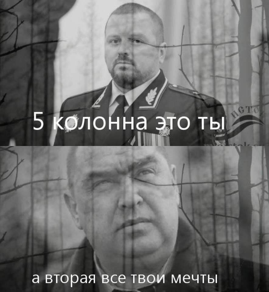 «Мы не допустим, чтобы МВД ЛНР подвергалось прессингу», — Корнет