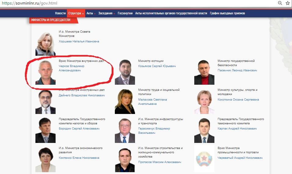 Операция «Подчистка». В «ЛНР» «модернизируют» сайты ведомств.