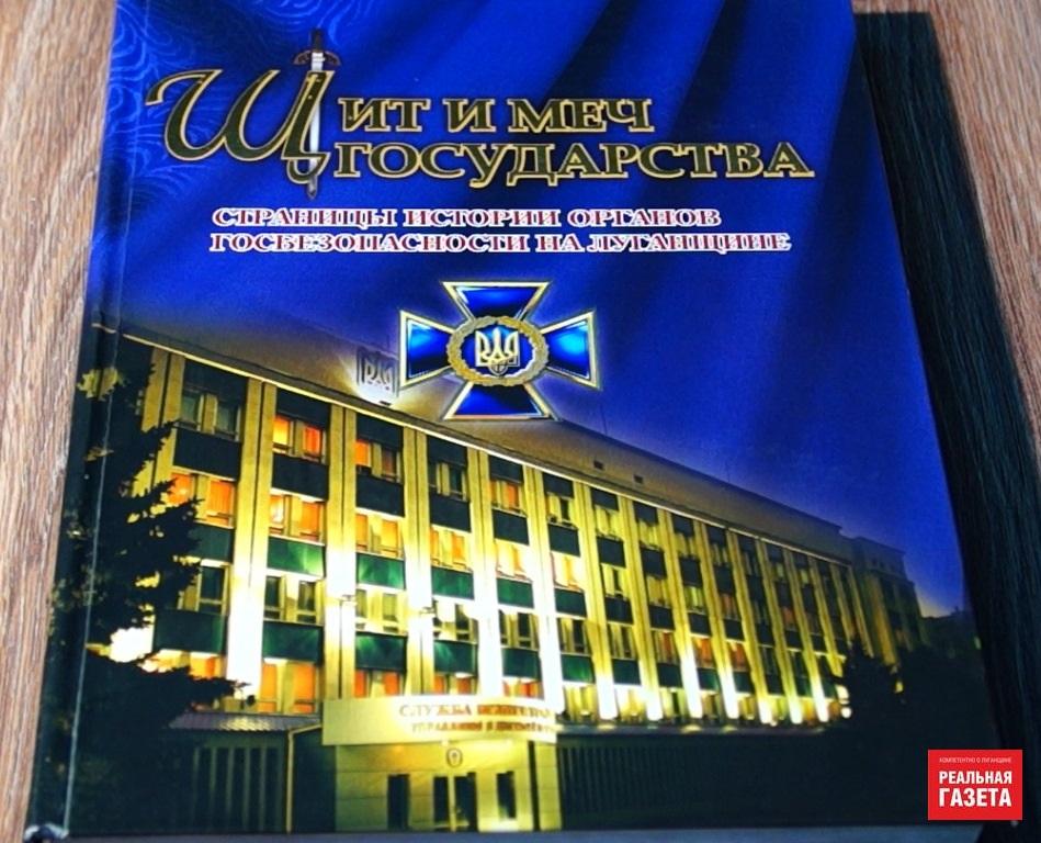 Нашлось фото с награждения Леонида Пасечника украинской медалью