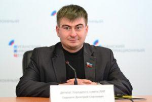 В «ЛНР» назначен новый «министр культуры»