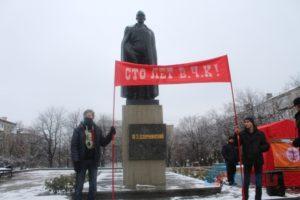 В Луганске прошел митинг в честь столетия чекистов