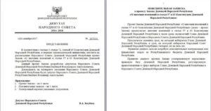 В «ДНР» откажутся от выборов в 2018 году, — Ходаковский