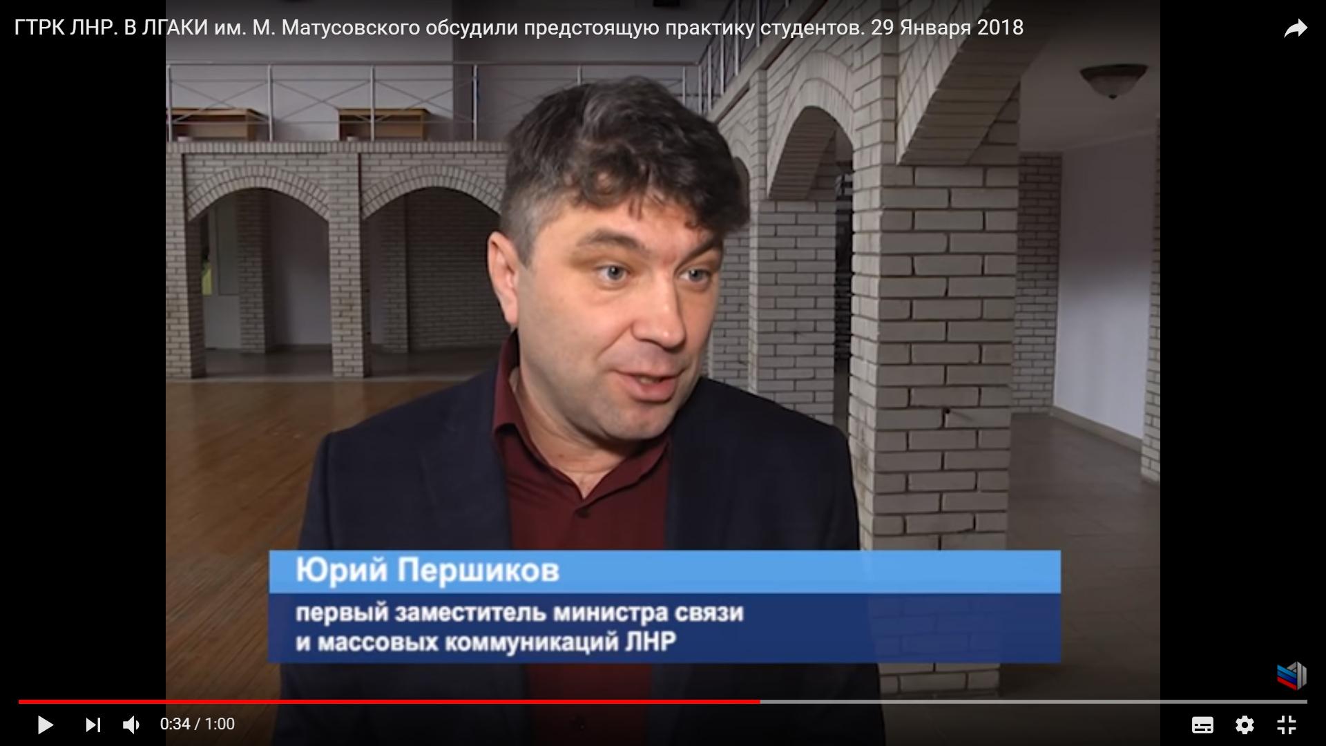 Российский куратор пропаганды в «ЛНР» получил портфель у Пасечника