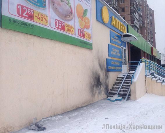 Взрыв в Харькове. Пострадали женщина и ребенок