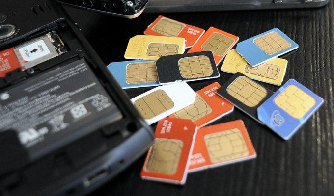 Группировка «ЛНР» объявила Vodafone вне закона?