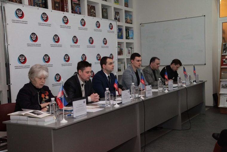 В «ДНР» войну на Донбассе сравнили с холокостом