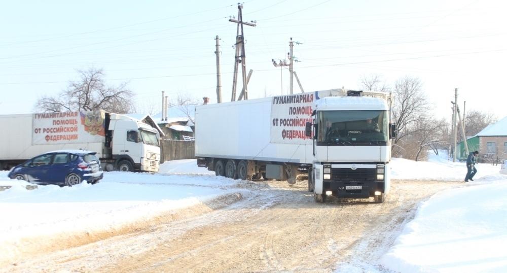 73-й «гумконвой» привез в Луганск продуктовые наборы для детей