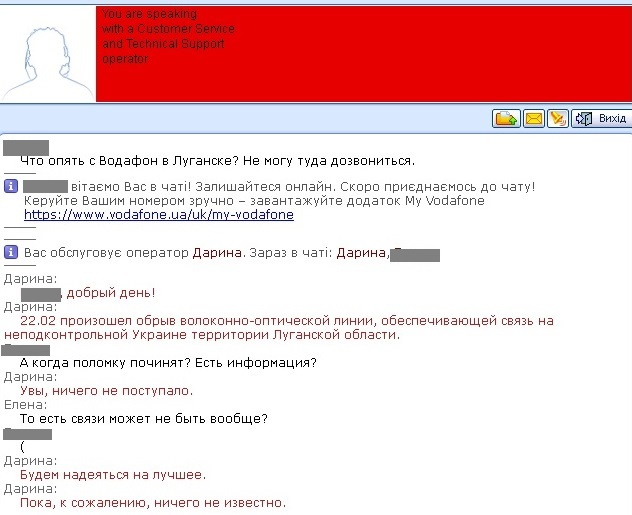 Луганск без связи из-за обрыва волоконно-оптической линии, — Vodafone
