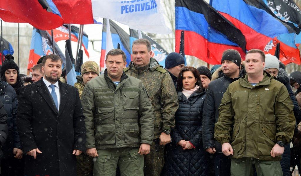 В Донецке прошел митинг к годовщине провозглашения Донецко-Криворожской республики