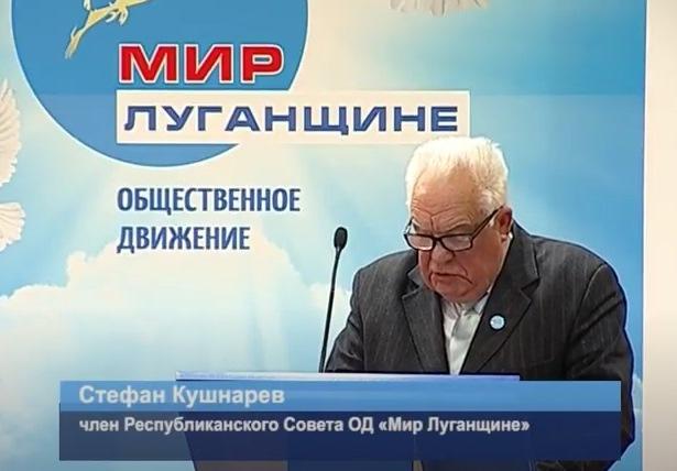 В «ЛНР» хотят увеличить срок полномочия главы «республики»