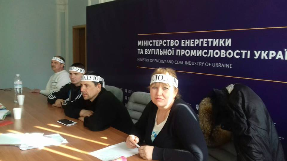 Горняки «Селидовугля» шестой день продолжают голодовку