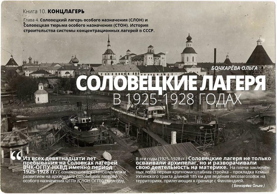 5 удивительных фактов о Донбассе, которого мы не знаем