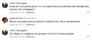 В отделении «полиции ДНР» умер молодой человек