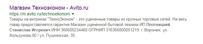 Воронеж, «Кресты» или луганский подвал? Ищем Плотницкого