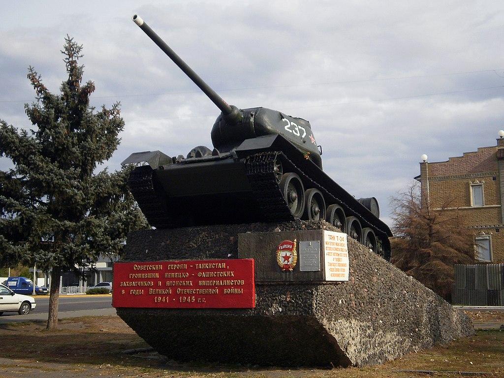 В «ЛНР» хотят снять с постаментов военную технику и пустить ее на параде 9 мая