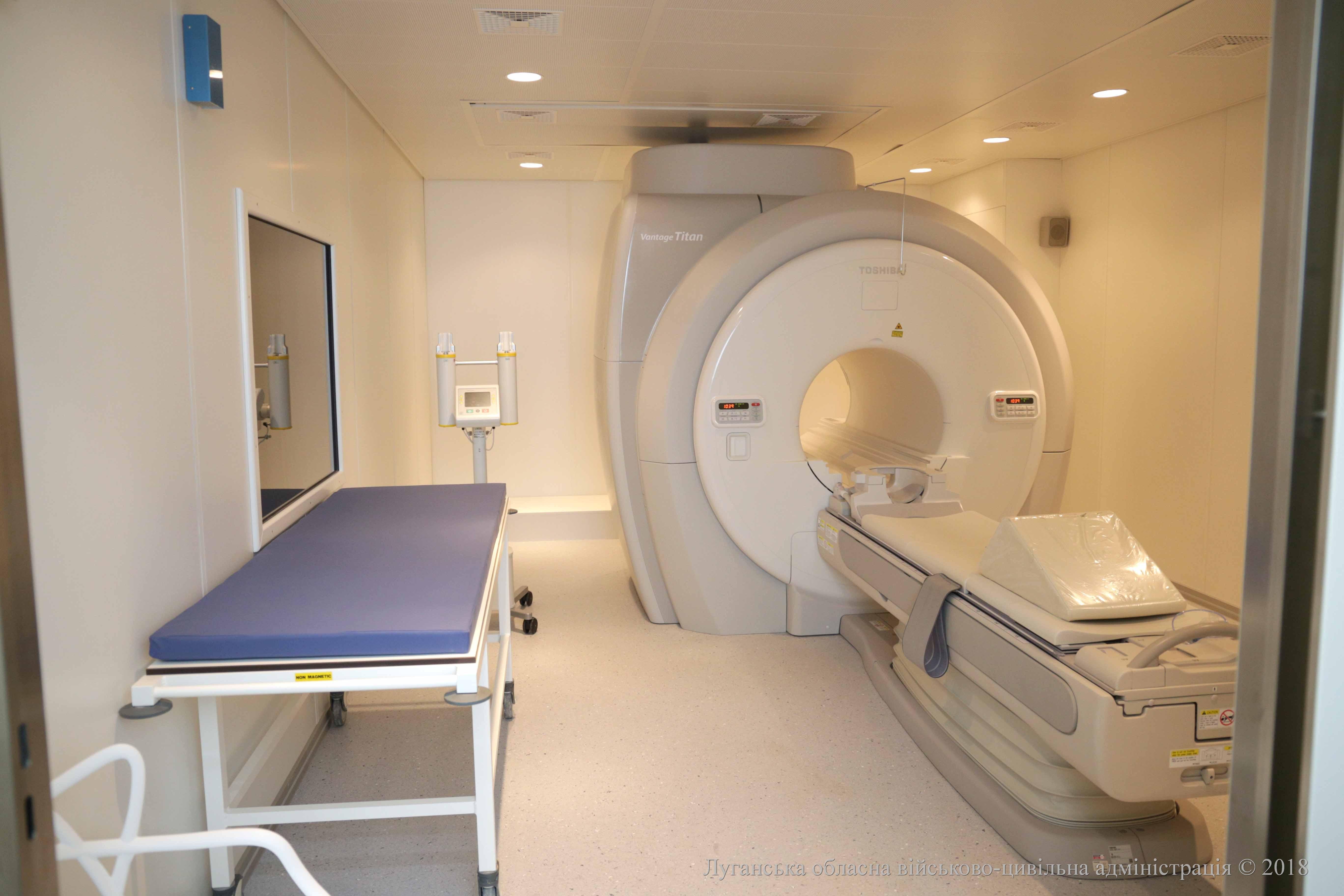 В Лисичанской детской больнице появился новый аппарат МРТ