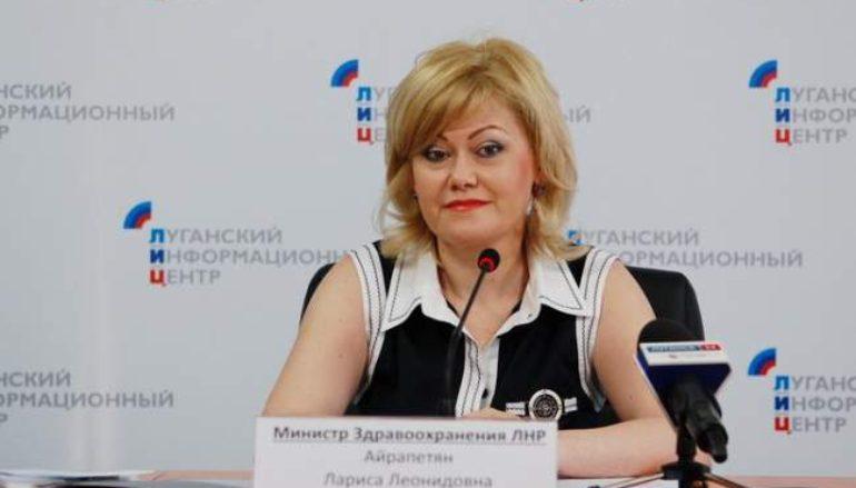 В «ЛНР» оправдана «экс-министр здравоохранения» Лариса Айрапетян