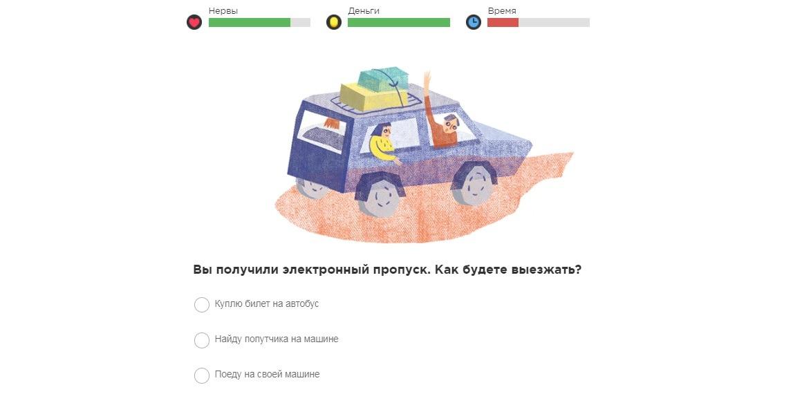 FreeСХІД.ua# Квест «Стань переселенцем», банковские мошенники и прописка Gogolfest в АТО