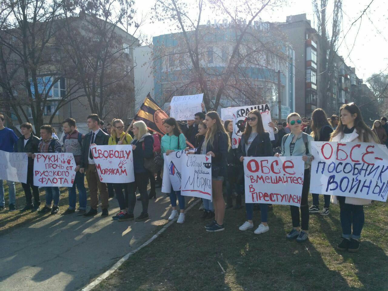В Луганске студентов согнали на митинг под здание ОБСЕ