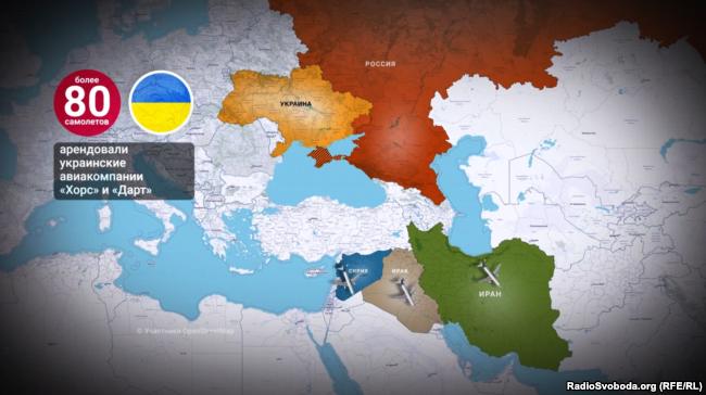 Украинские чартеры перебрасывали российских боевиков «ЧВК Вагнера» в Сирию?