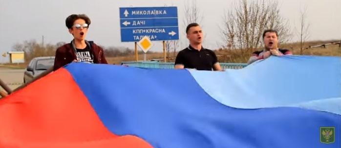 В ответ на ночной обстрел недалеко от Станицы Луганской развернули флаг