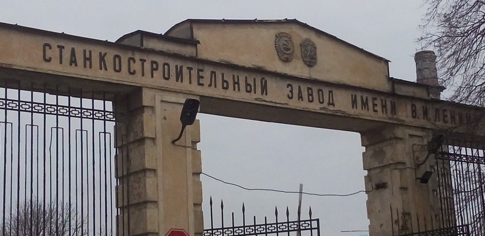 Луганский патронный завод экспортирует продукцию в Грузию?
