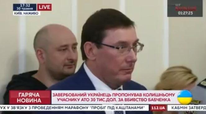 Бабченко жив. Его «смерть» — часть спецоперации СБУ