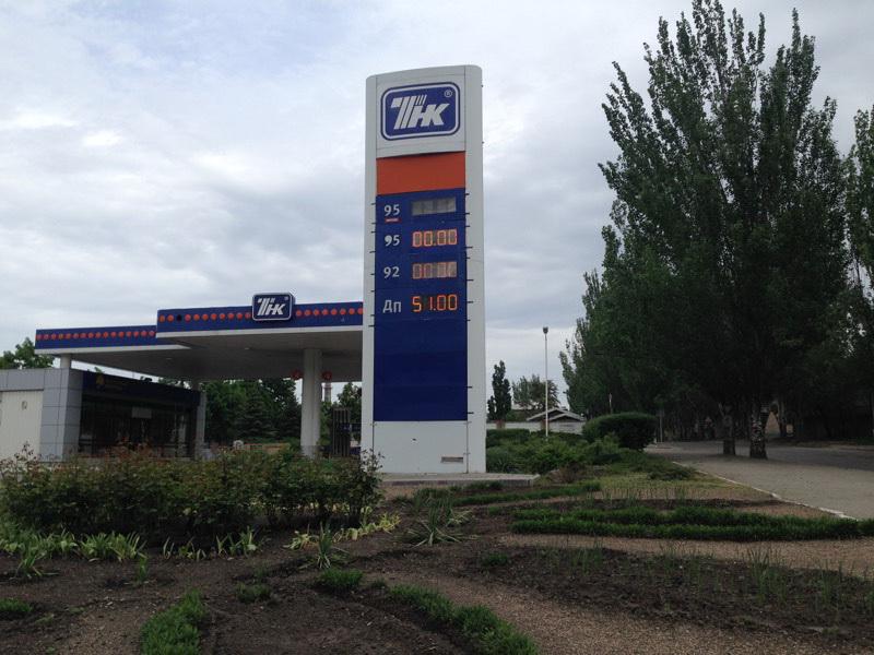 В оккупированном Луганске перебои с топливом