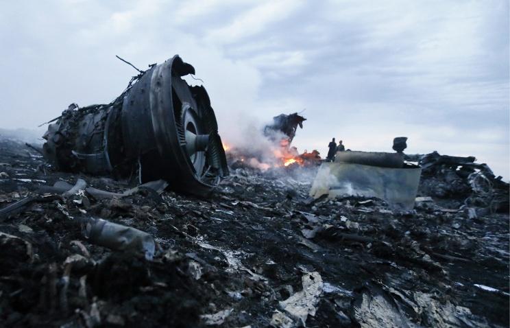Bellingcat выяснили личность российского офицера, причастного к крушению МН17