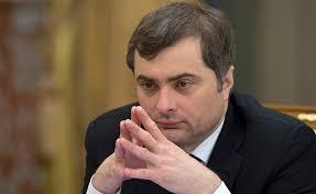 Кремлевский куратор по Донбассу Сурков приготовился к отставке
