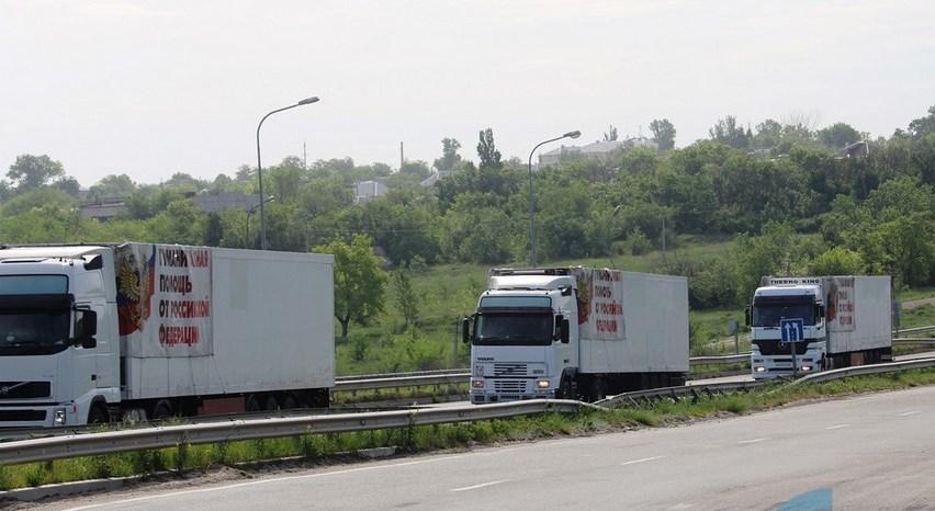 В Луганск привезли «гумконвой»