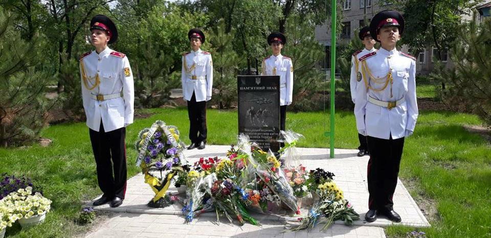 На Луганщине появился памятник военным медикам