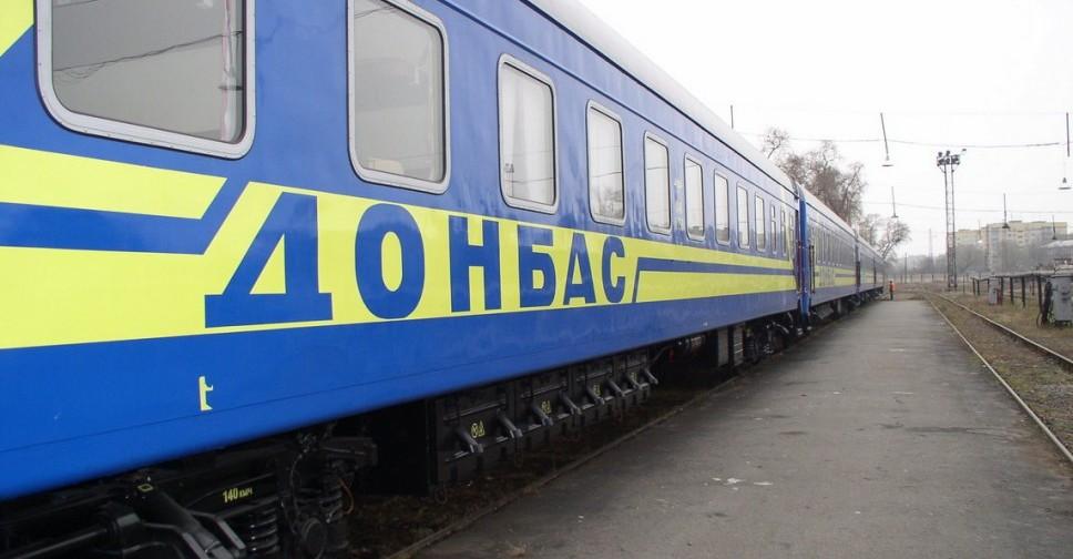 На четыре часа короче. Поезд «Киев – Лисичанск» будет идти не 12, а 8 часов