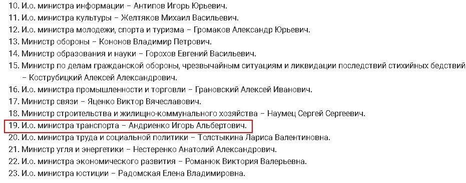 Группировка «ДНР» арестовала своего «министра»