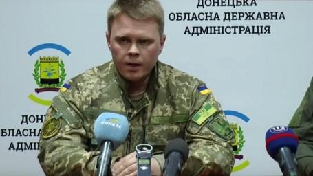 Жебривский назвал имя нового донецкого «губера» — это генерал СБУ. ДОСЬЕ