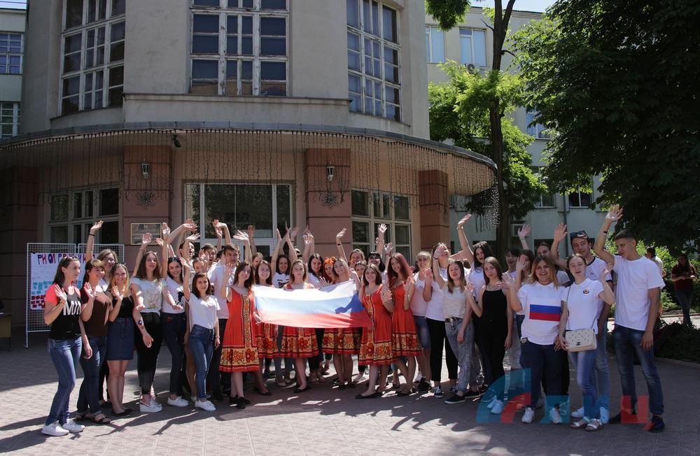 Студенты в Луганске праздновали день России