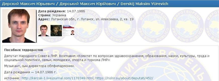 Группировка «ЛНР» обвиняет своего «депутата» в мошенничестве