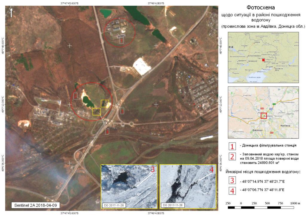 Под Ясиноватой поврежден водовод: есть угроза оставить без воды более миллиона человек