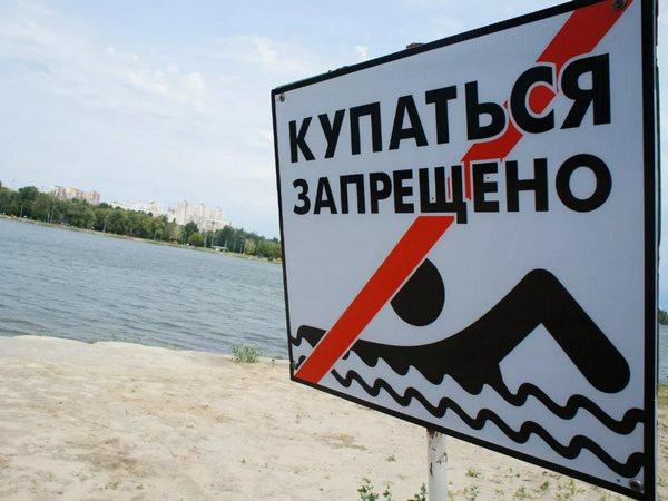 На пляжах Северодонецка нашли кишечную палочку
