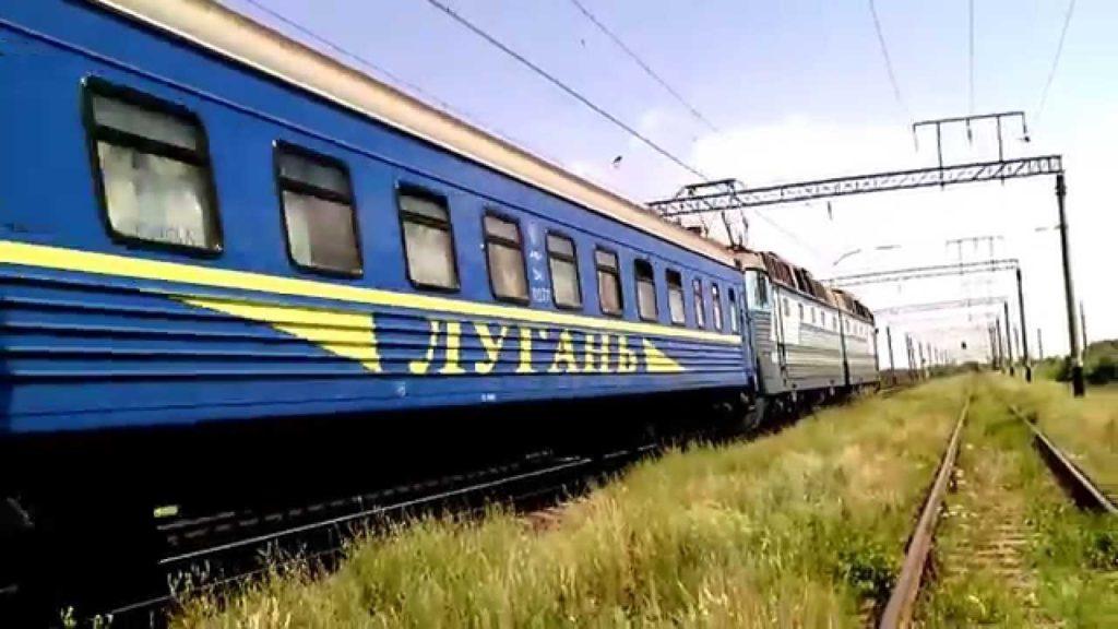«Укрзализниця» назначила дополнительные поезда ко Дню Конституции. На Донбасс – только дополнительные рейсы