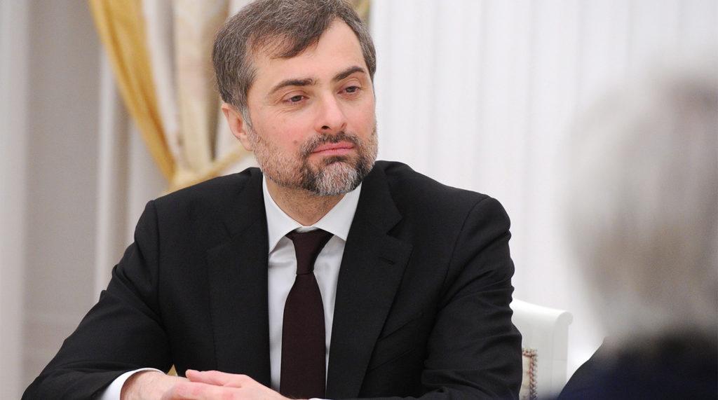 Сурков сохранил пост помощника президента России
