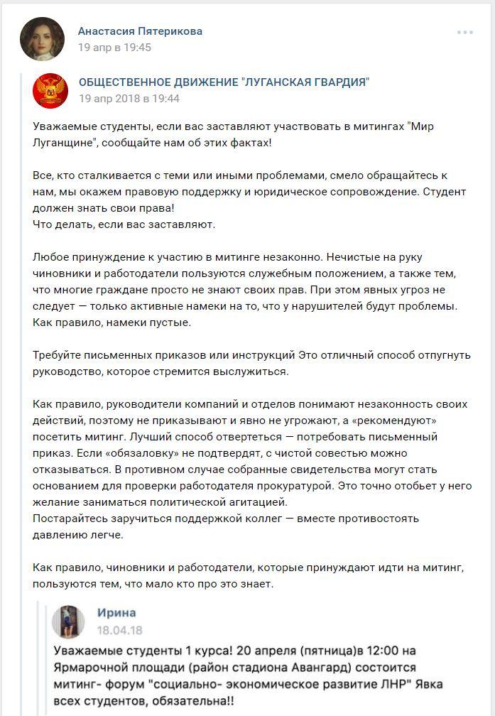 «ЛНР» предвыборная: силовики зачищают конкурентов